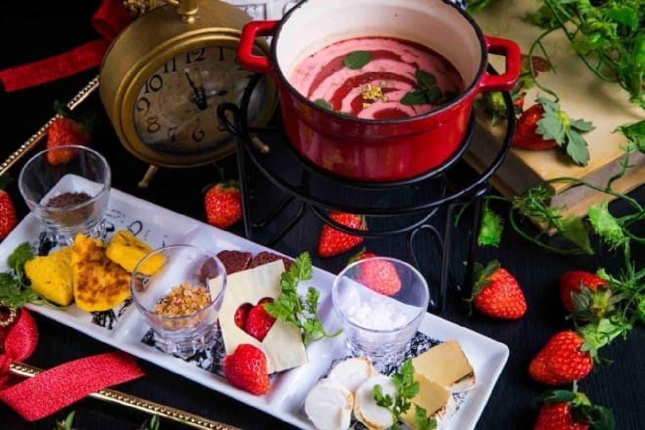 アリスのファンタジーレストラン「アリスのストロベリーコレクション」