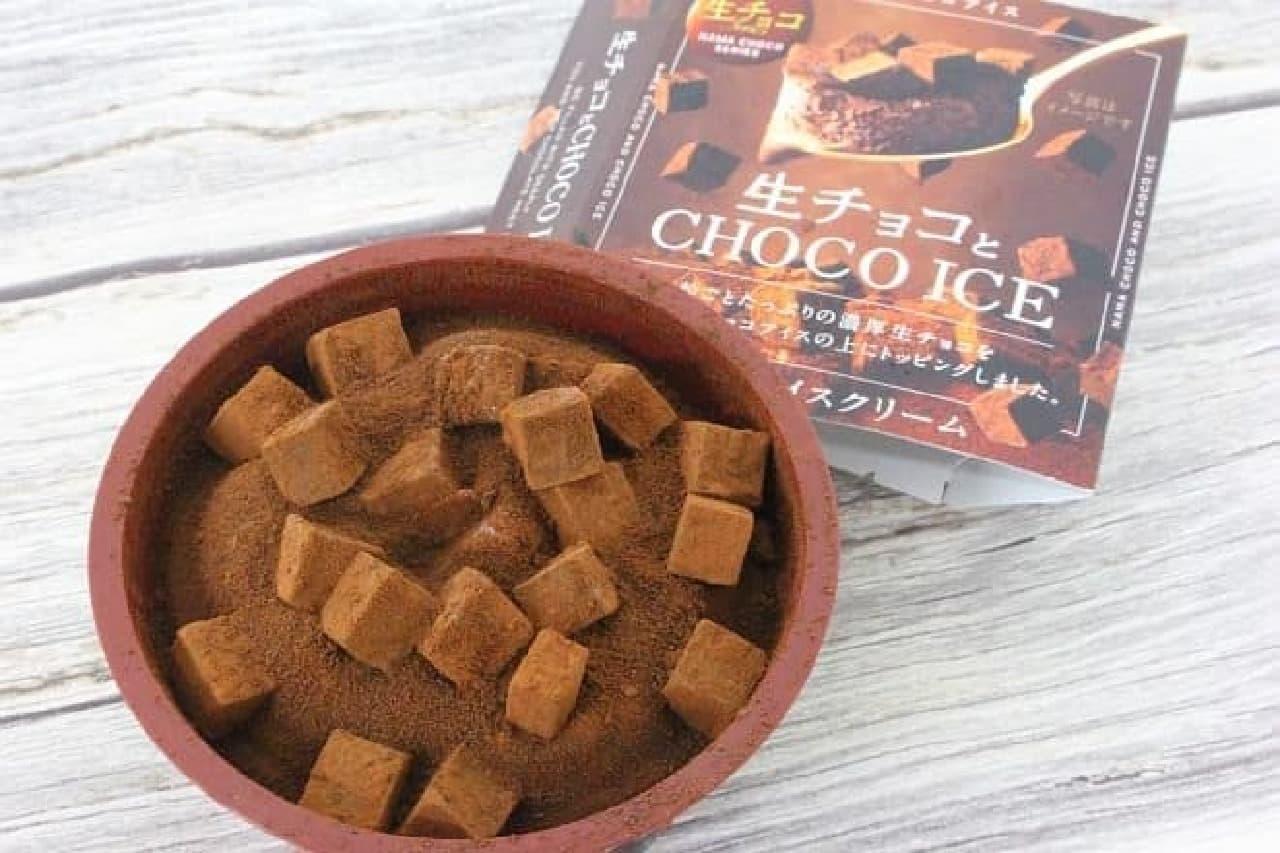 オハヨー乳業「生チョコとCHOCO ICE」