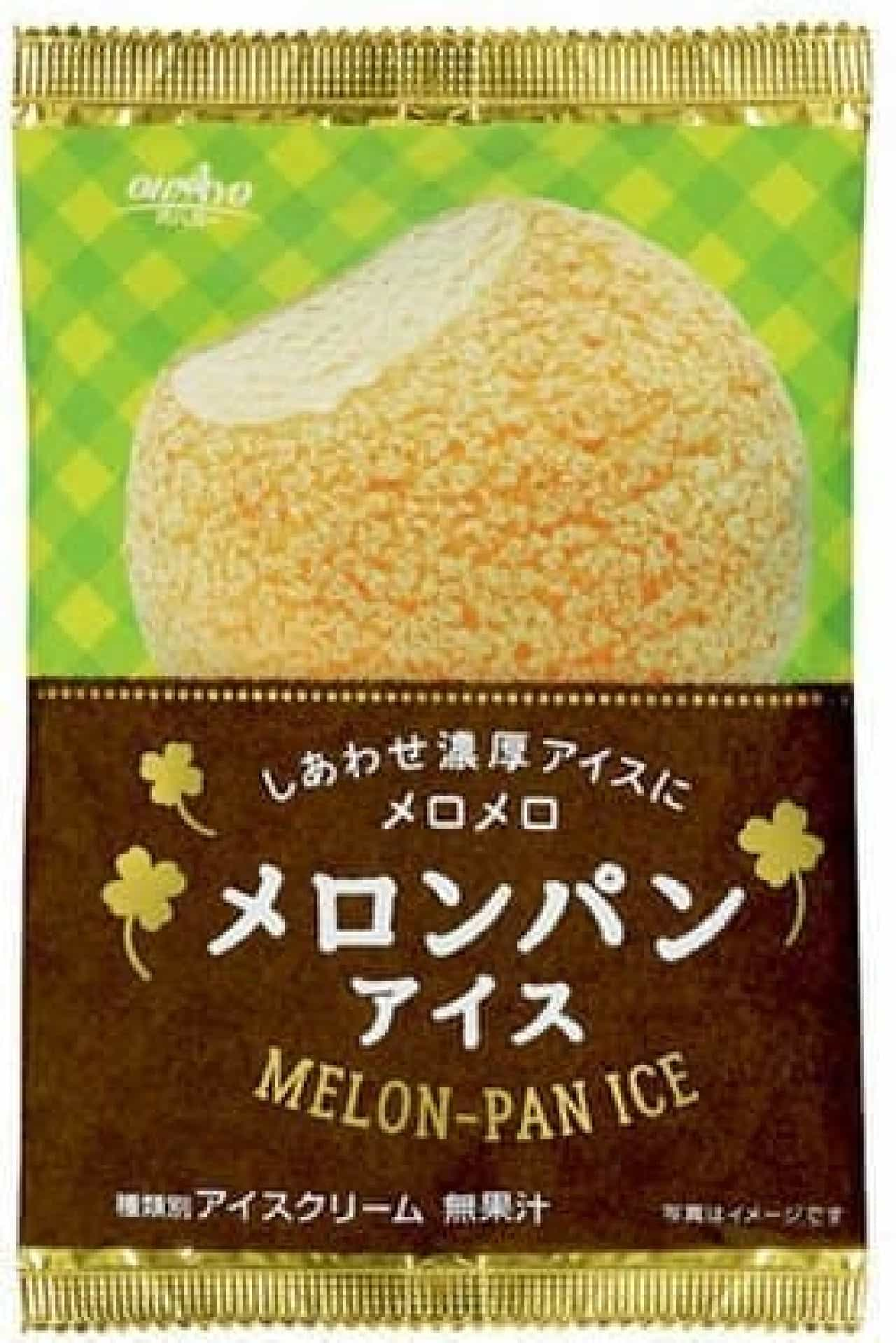 ファミリーマート「メロンパンアイス」