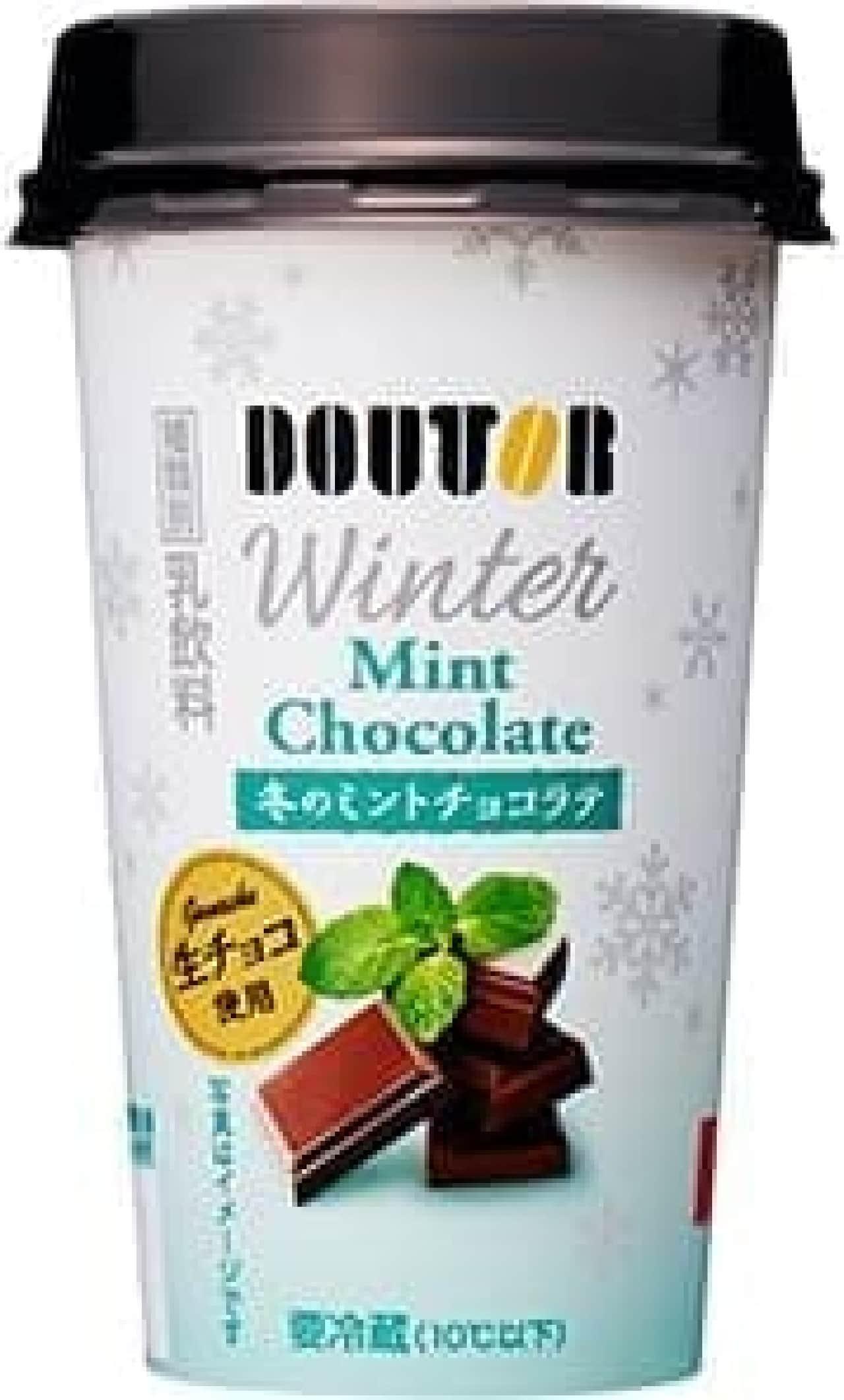 ドトールのチルドカップ「DOUTOR 冬のミントチョコラテ」