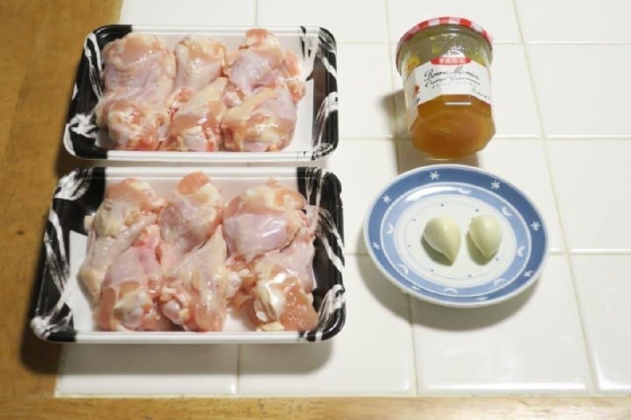 手羽元のジャム煮レシピ