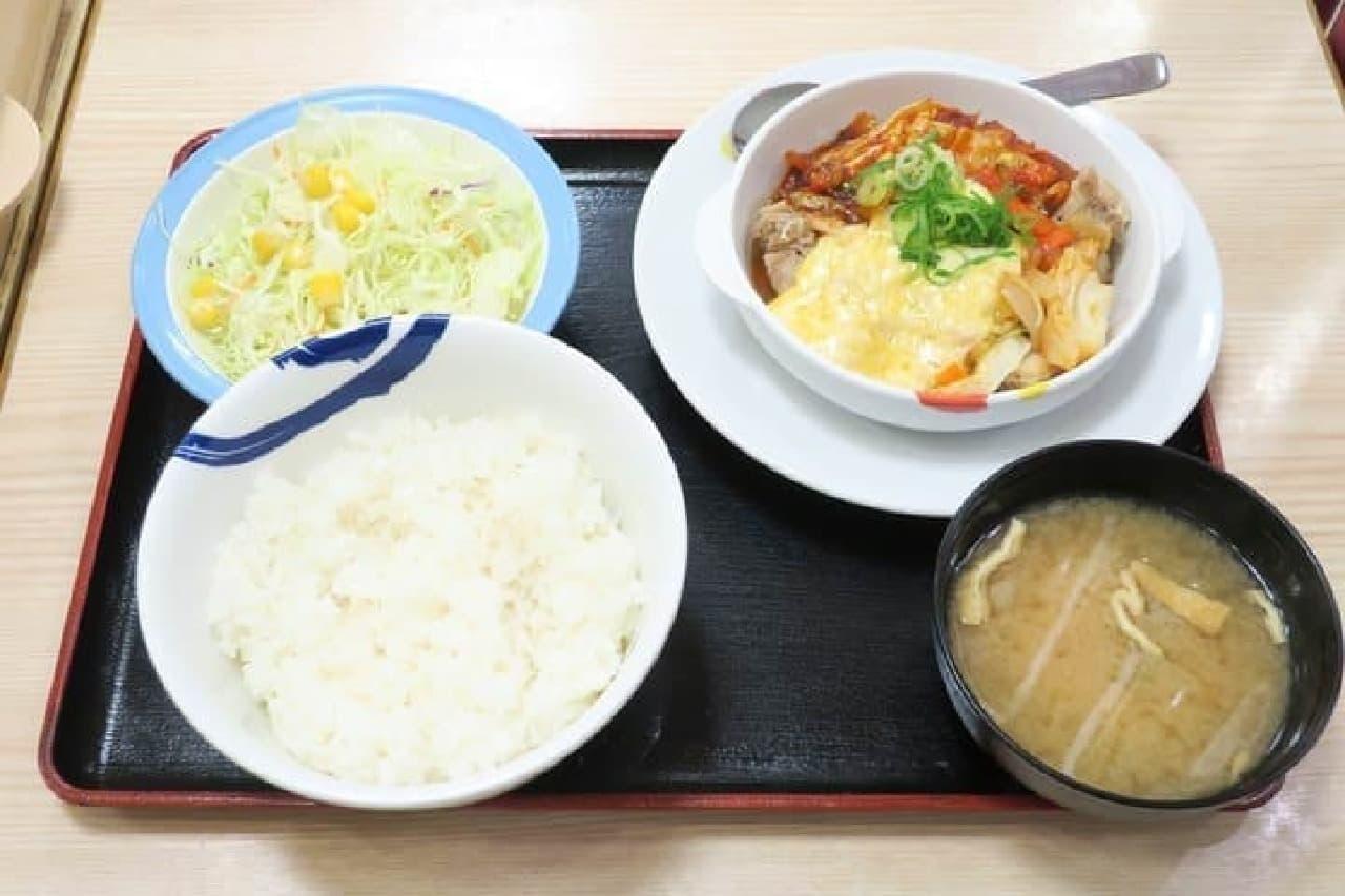 松屋 チーズタッカルビ