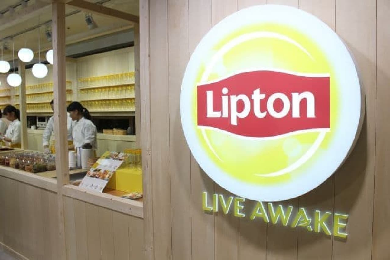 表参道にオープンした「Lipton Good in Tea OMOTESANDO(リプトン グッド イン ティー 表参道)」