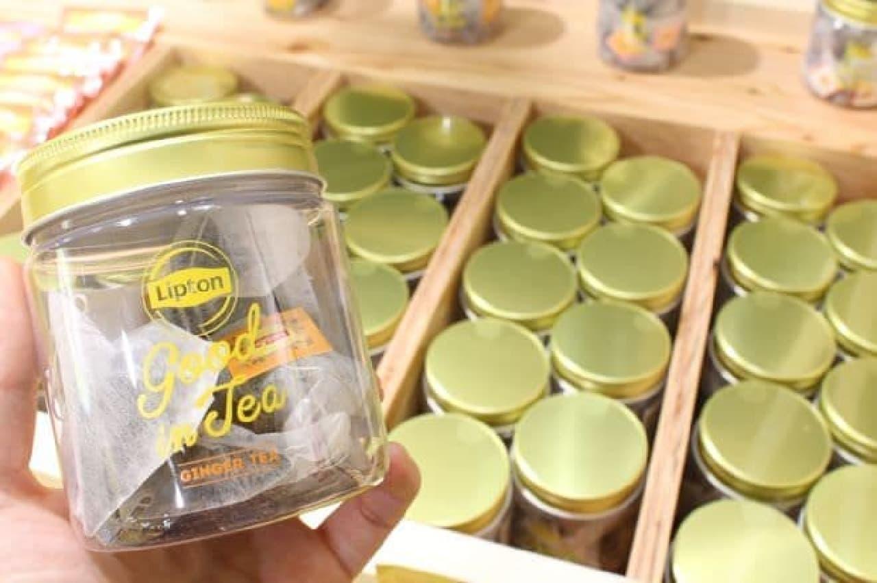 Lipton限定デザインボトル入り紅茶(8袋入り)