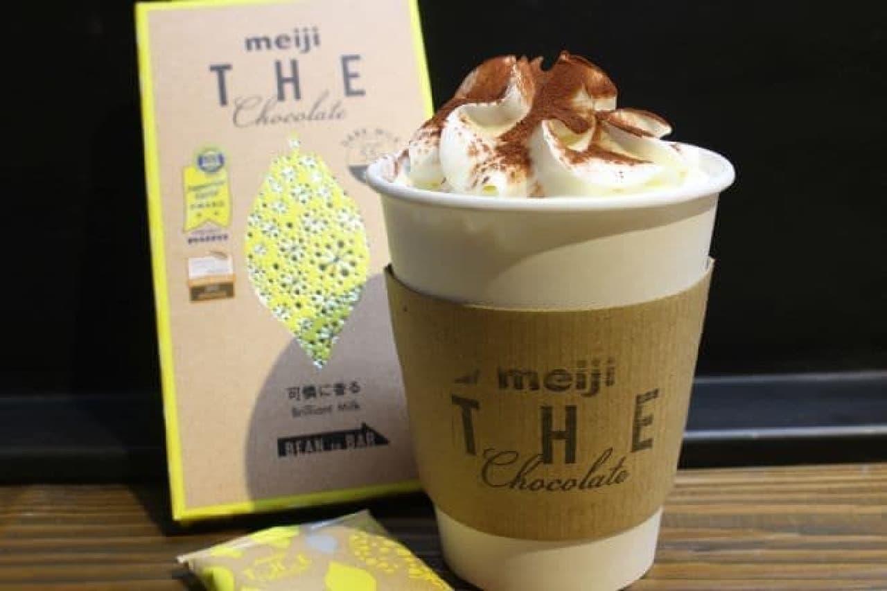 「Premium Hot Chocolate」は、明治 ザ・チョコレートが使用されたホットチョコレート