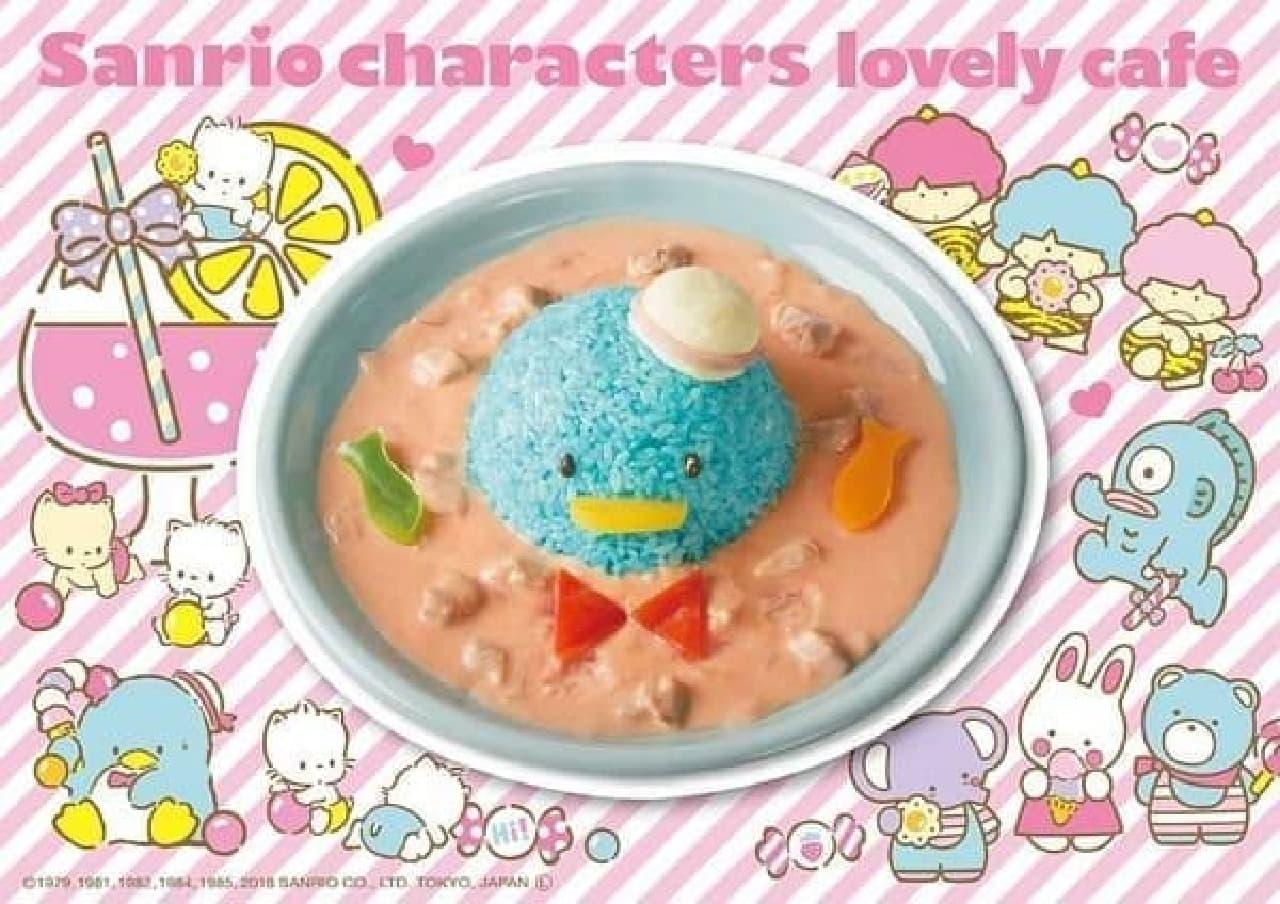 サンリオ キャラクターズ ラブリーカフェ「タキシードサムのぶくぶく浸かりシチュー」