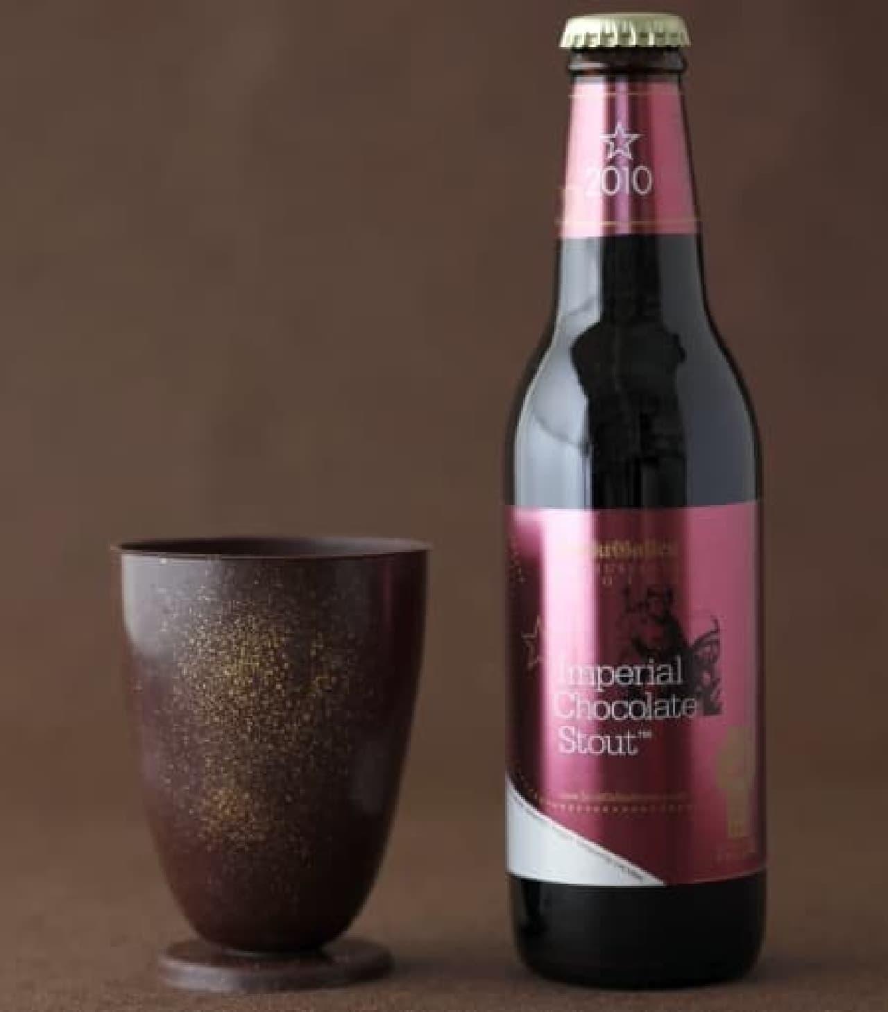 サンクトガーレン「食べられるチョコグラスとチョコビール」のセット