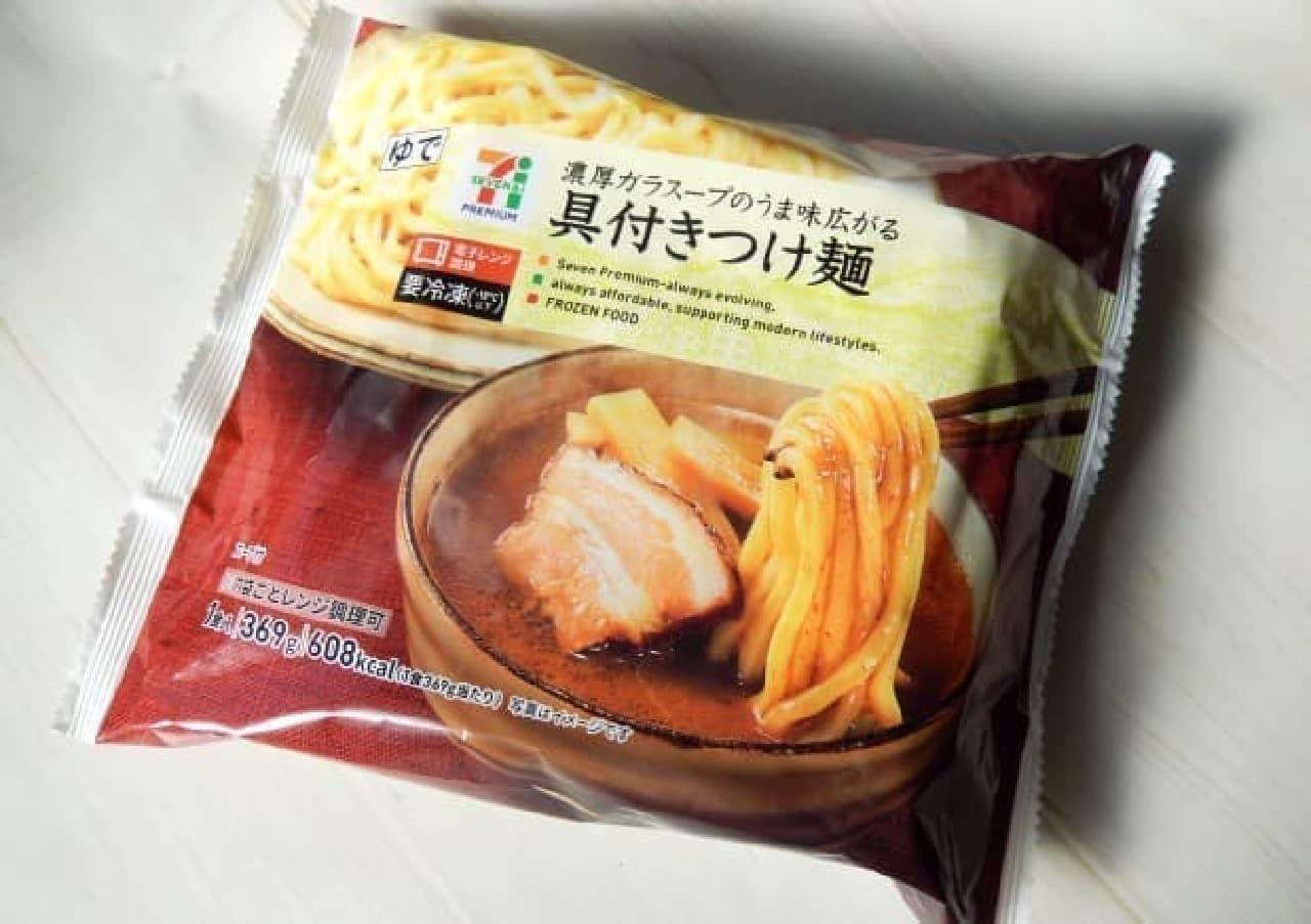 セブン-イレブン「具付きつけ麺」