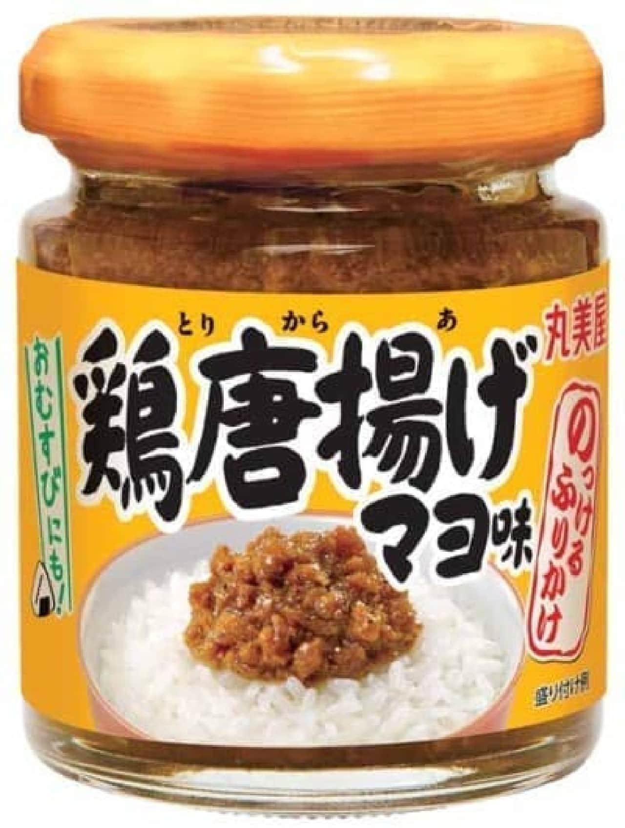 丸美屋「のっけるふりかけ<鶏唐揚げマヨ味>」