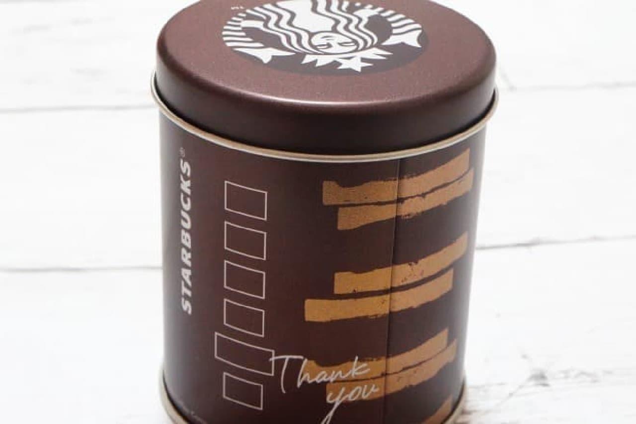 スターバックスコーヒー「チョコレートサブレサンド」