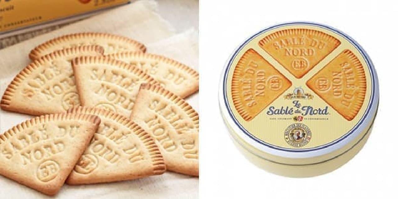カルディ ホワイトデーにもぴったりなフランスの伝統菓子