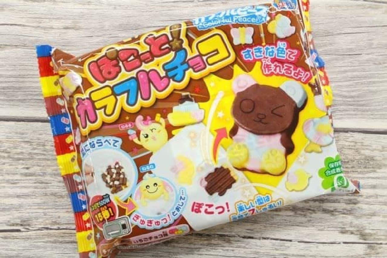 「ぽこっと!カラフルチョコ」は、好きな色の組み合わせでオリジナルのチョコレートが作れるセット