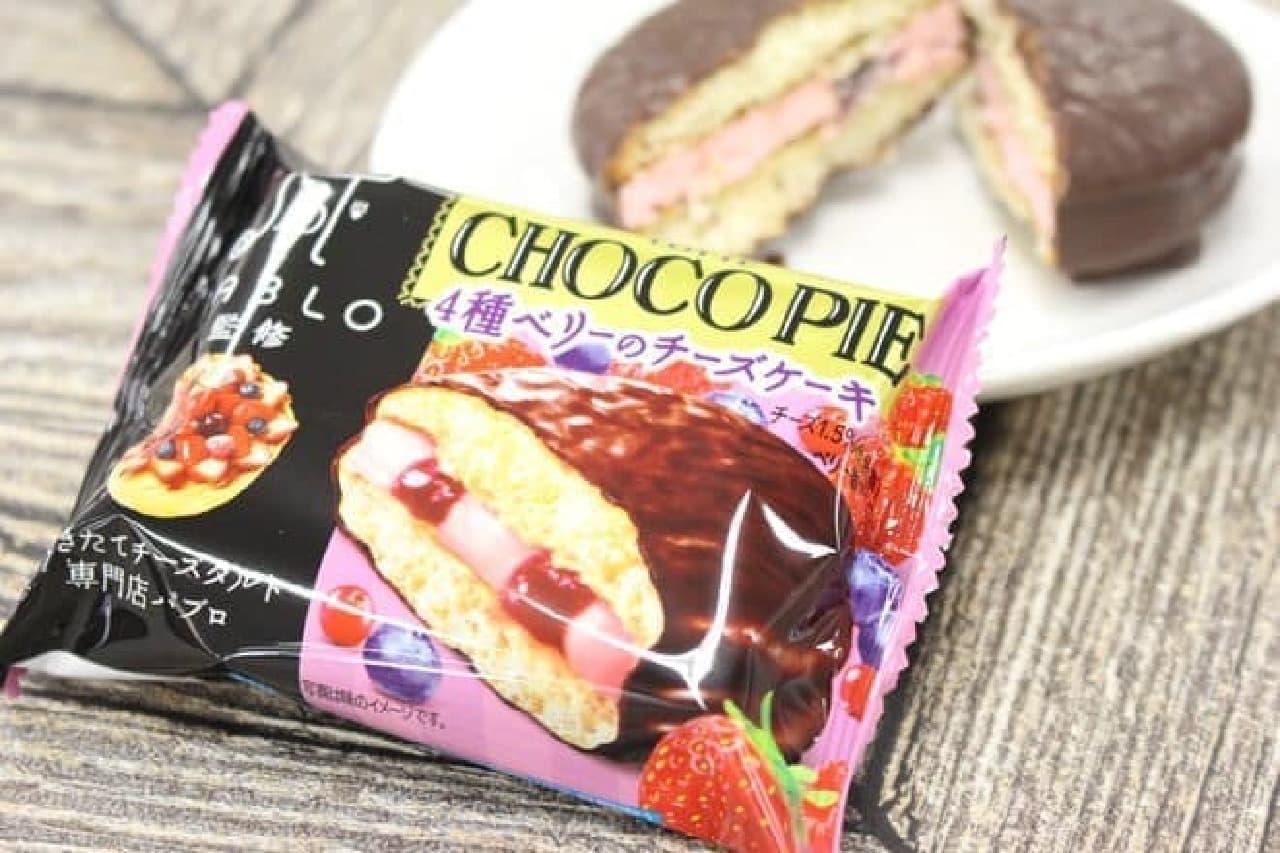 チョコパイ <PABLO監修4種ベリーのチーズケーキ>