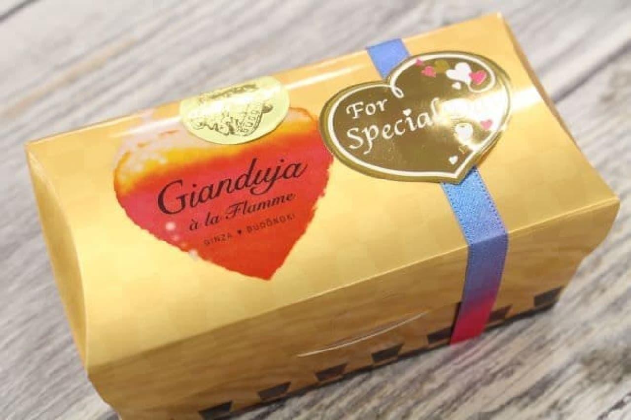 「炎のジャンドゥーヤ」は、銀のぶどうの人気商品「炎のチョコレート」初のプレミアム版商品