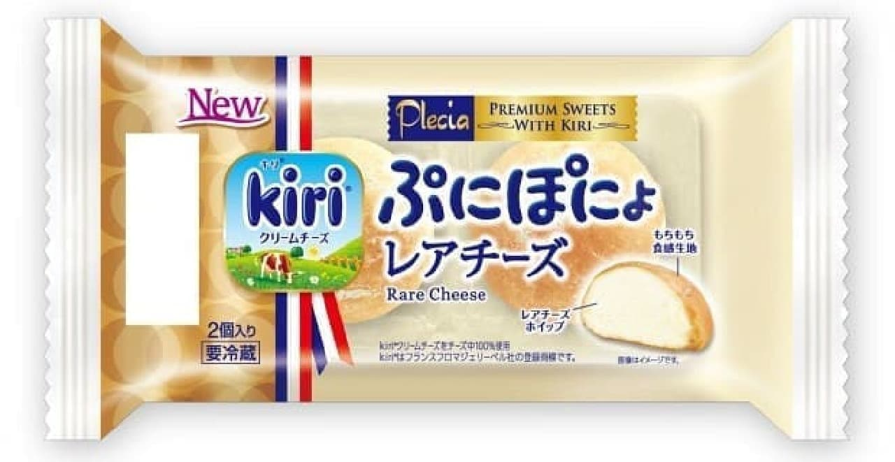 ぷにぽにょレアチーズ