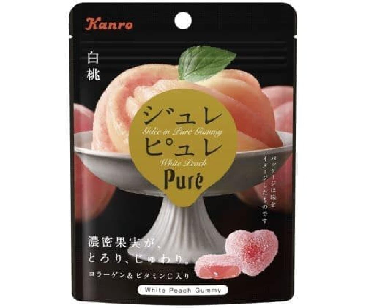 「ジュレピュレ 白桃」は、センターに白桃果汁のジュレが閉じ込められたグミ
