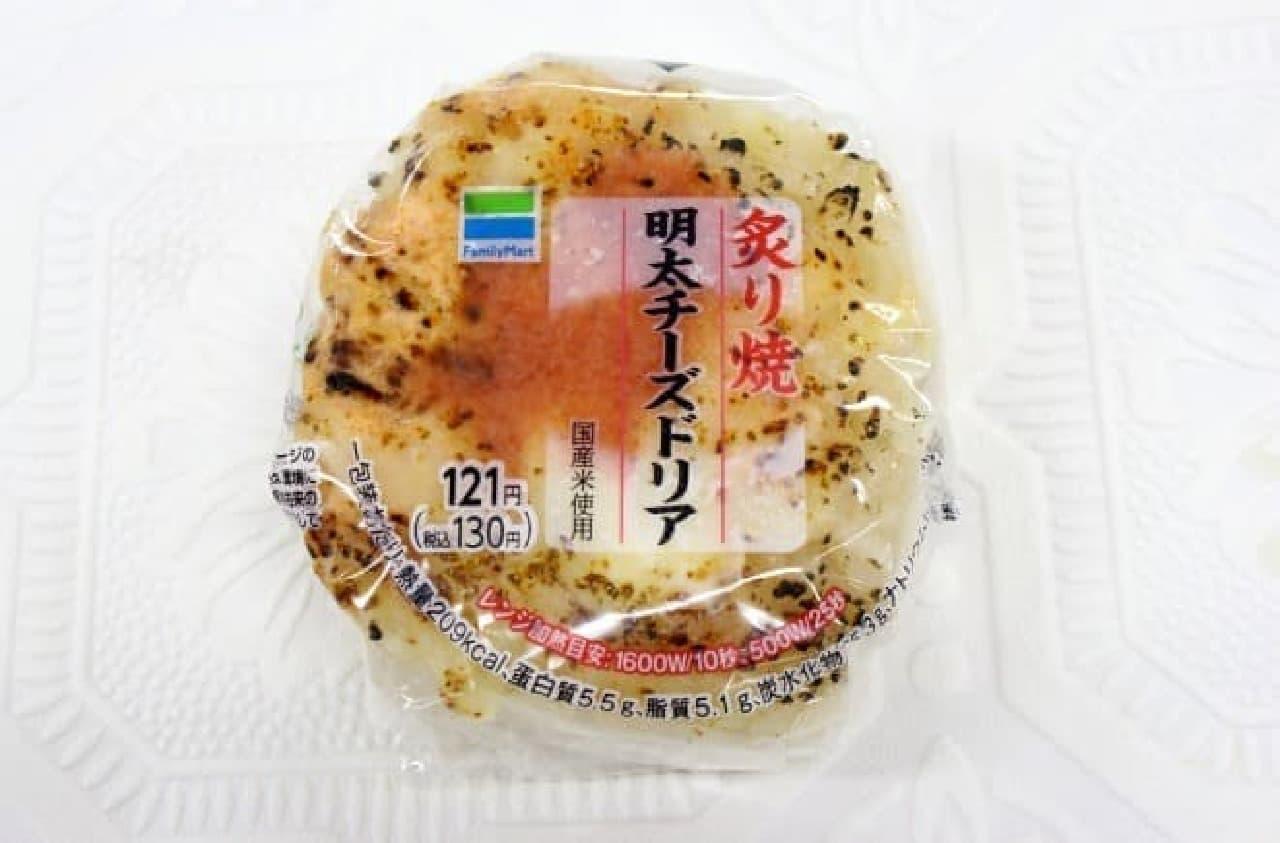 ファミリーマート「炙り焼 明太チーズドリアおむすび」