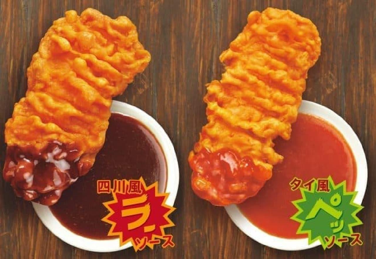 ケンタッキー・フライド・チキン「辛々醤(カラカラジャン)チキン」