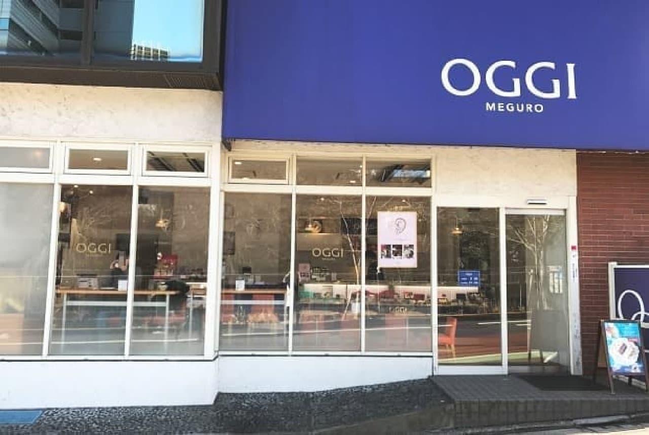 オッジの目黒本店
