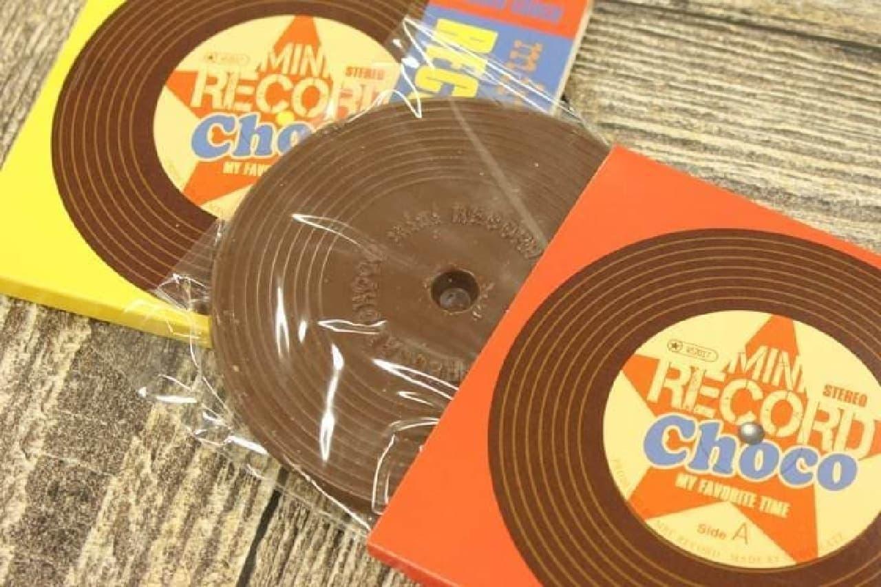 レコードを模した「チョコ ミニレコード」