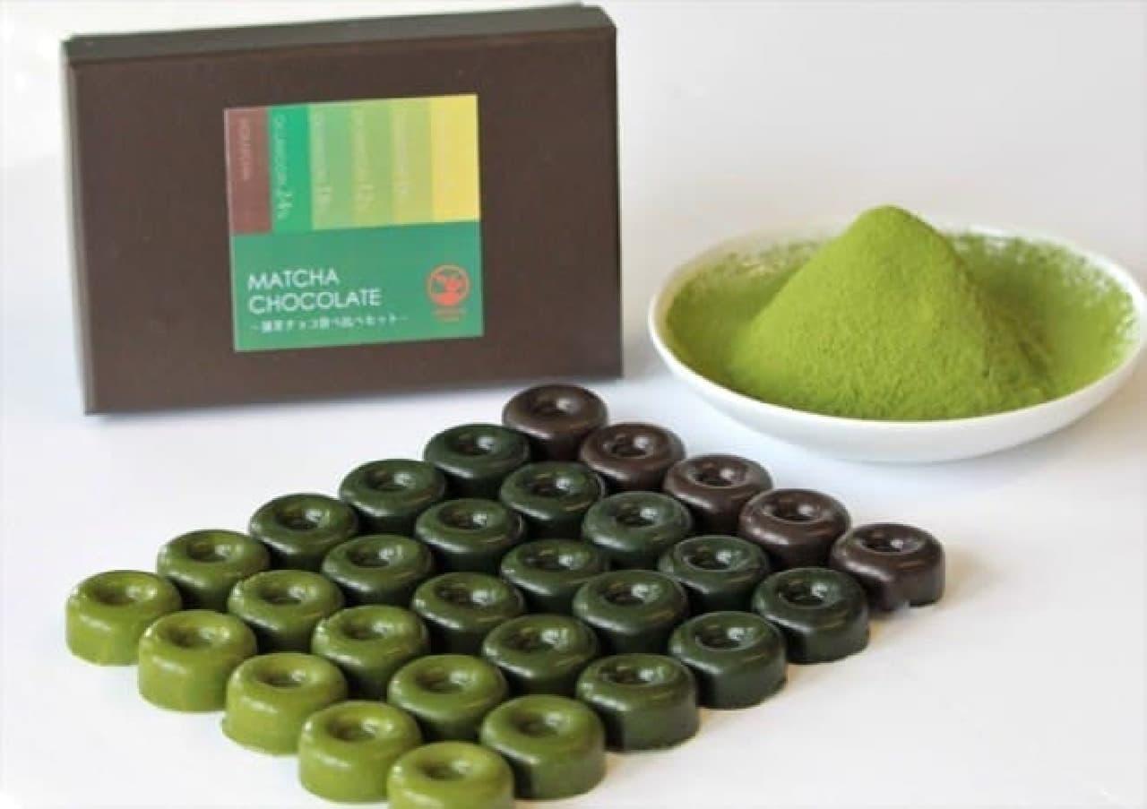 D-matcha「抹茶チョコ食べ比べセット」