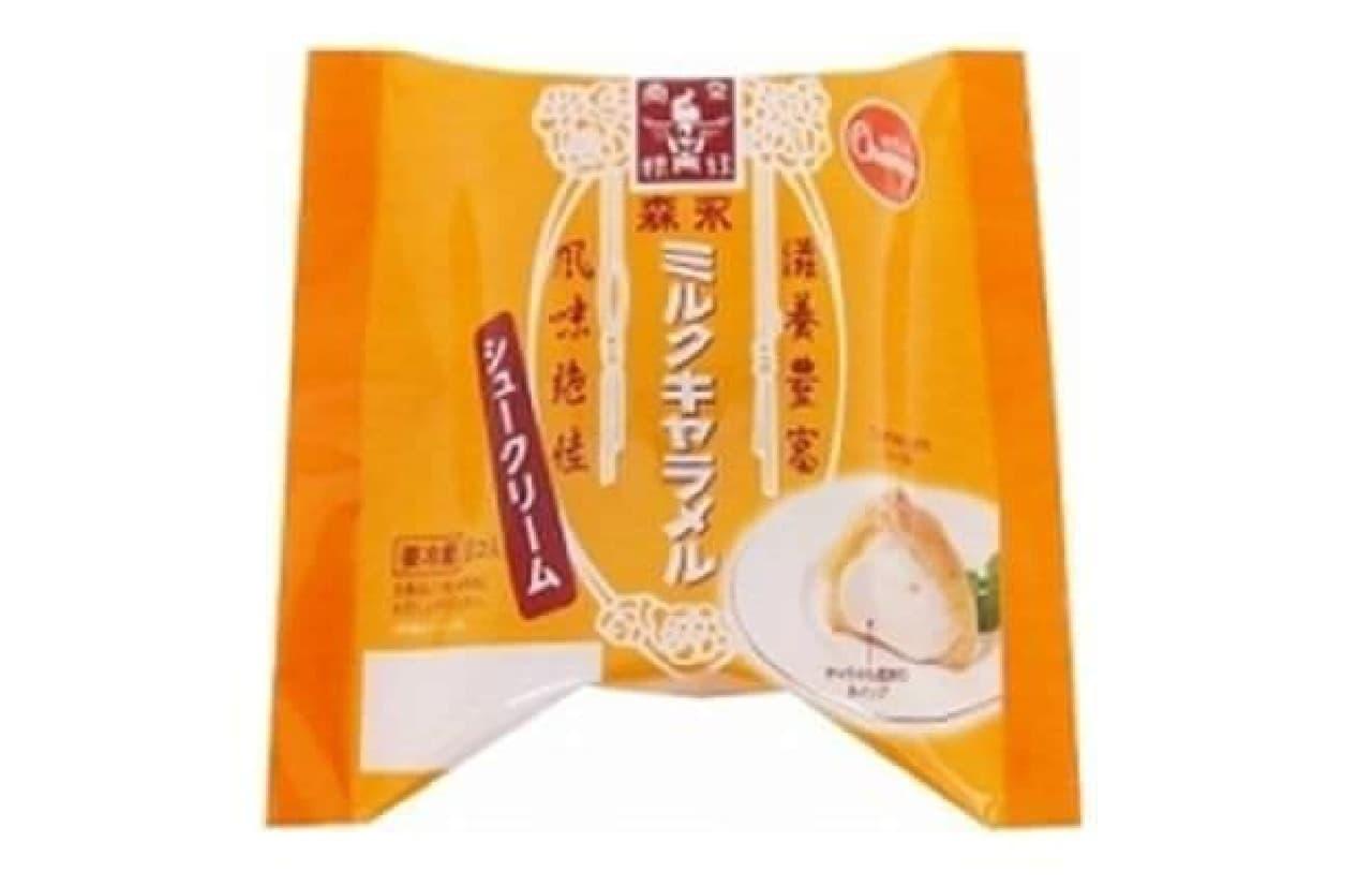 森永ミルクキャラメルとのコラボ商品「2P森永ミルクキャラメルのロールケーキ」