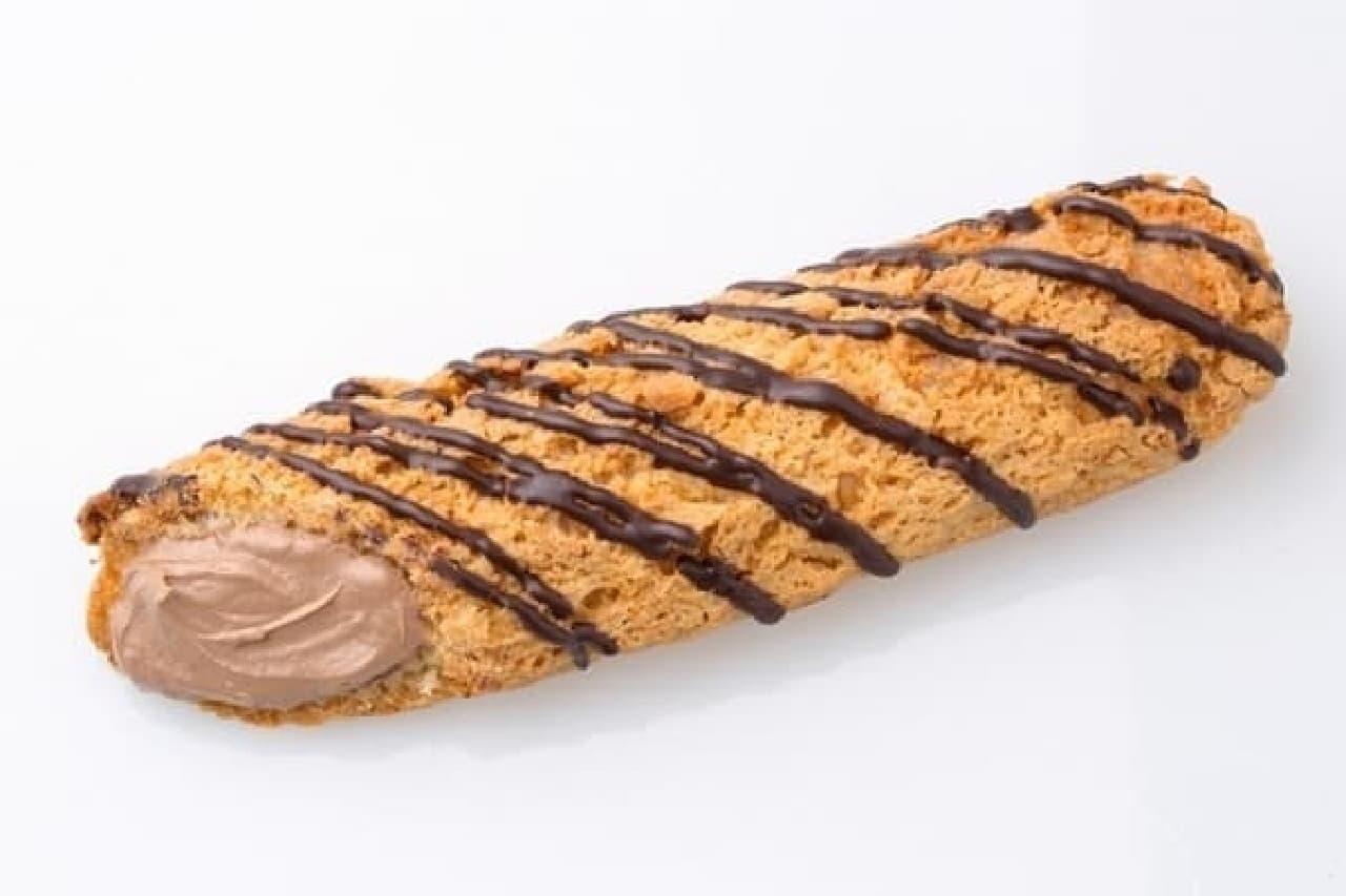 ビアードパパの「Wチョコナッツ」
