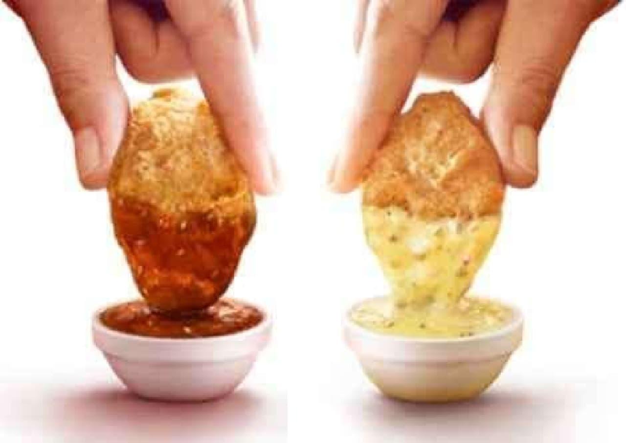 マクドナルド チキンマックナゲットのソース