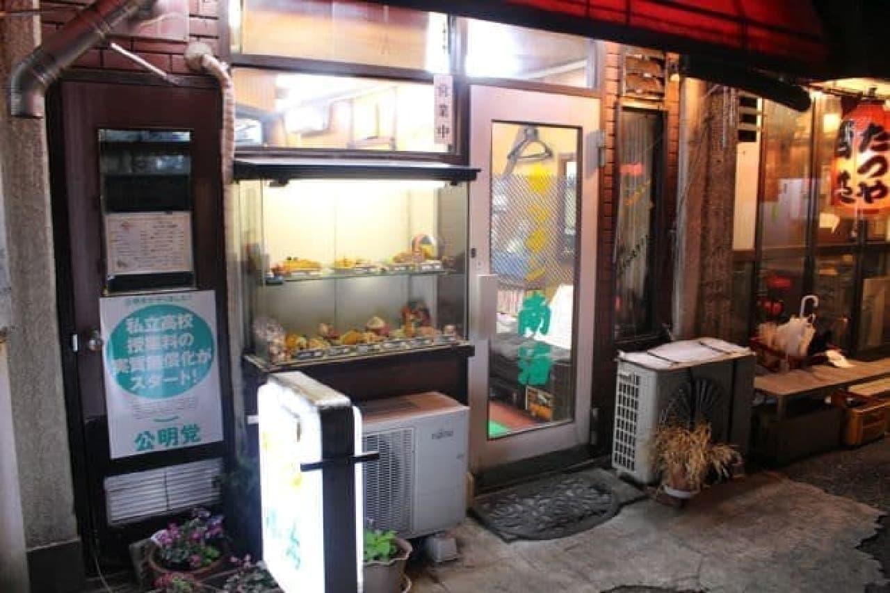 沼袋駅すぐ近くにあるキッチン南海沼袋店