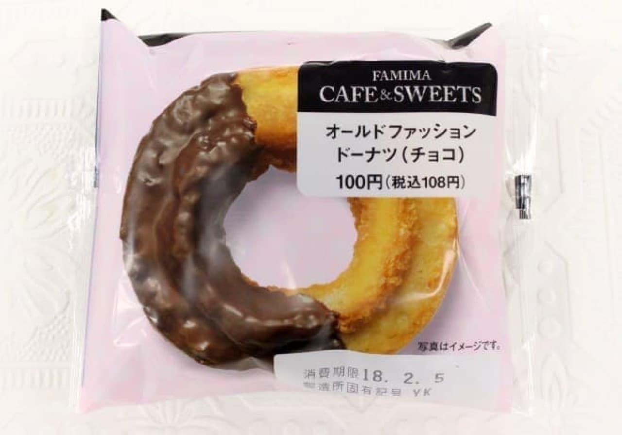 ファミリーマート「オールドファッションドーナツ(チョコ)」
