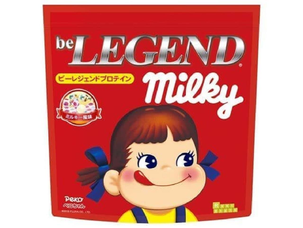 「ビーレジェンドミルキー」は、不二家の人気菓子『ミルキー』の味が再現されたプロテイン