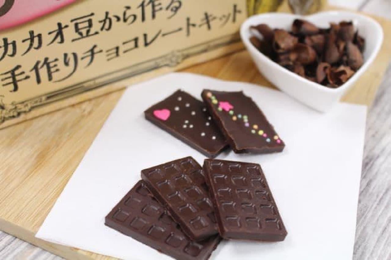カカオ豆から作ったチョコレート