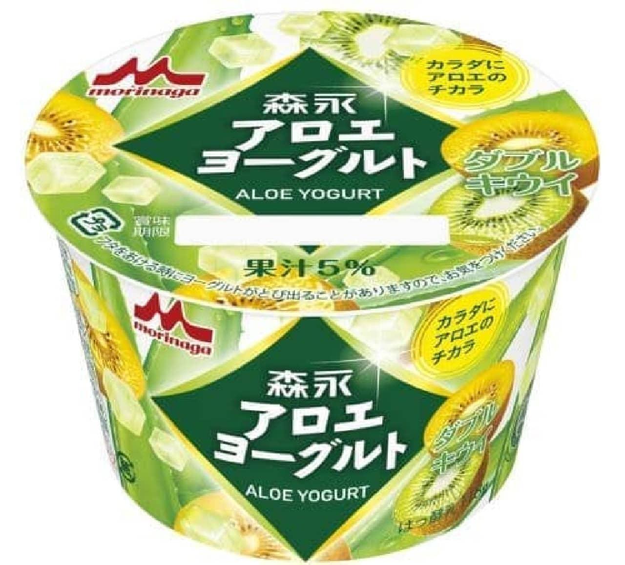 「森永アロエヨーグルト ダブルキウイ」は、グリーンキウイとゴールドキウイの果汁が使用されたヨーグルト