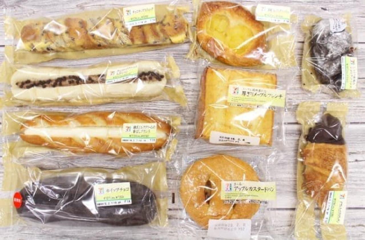 セブン-イレブンの菓子パンを食べ比べ