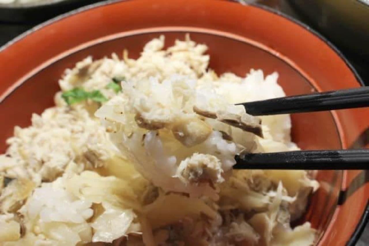 「さ竹」の名物「ガリ鯖飯」