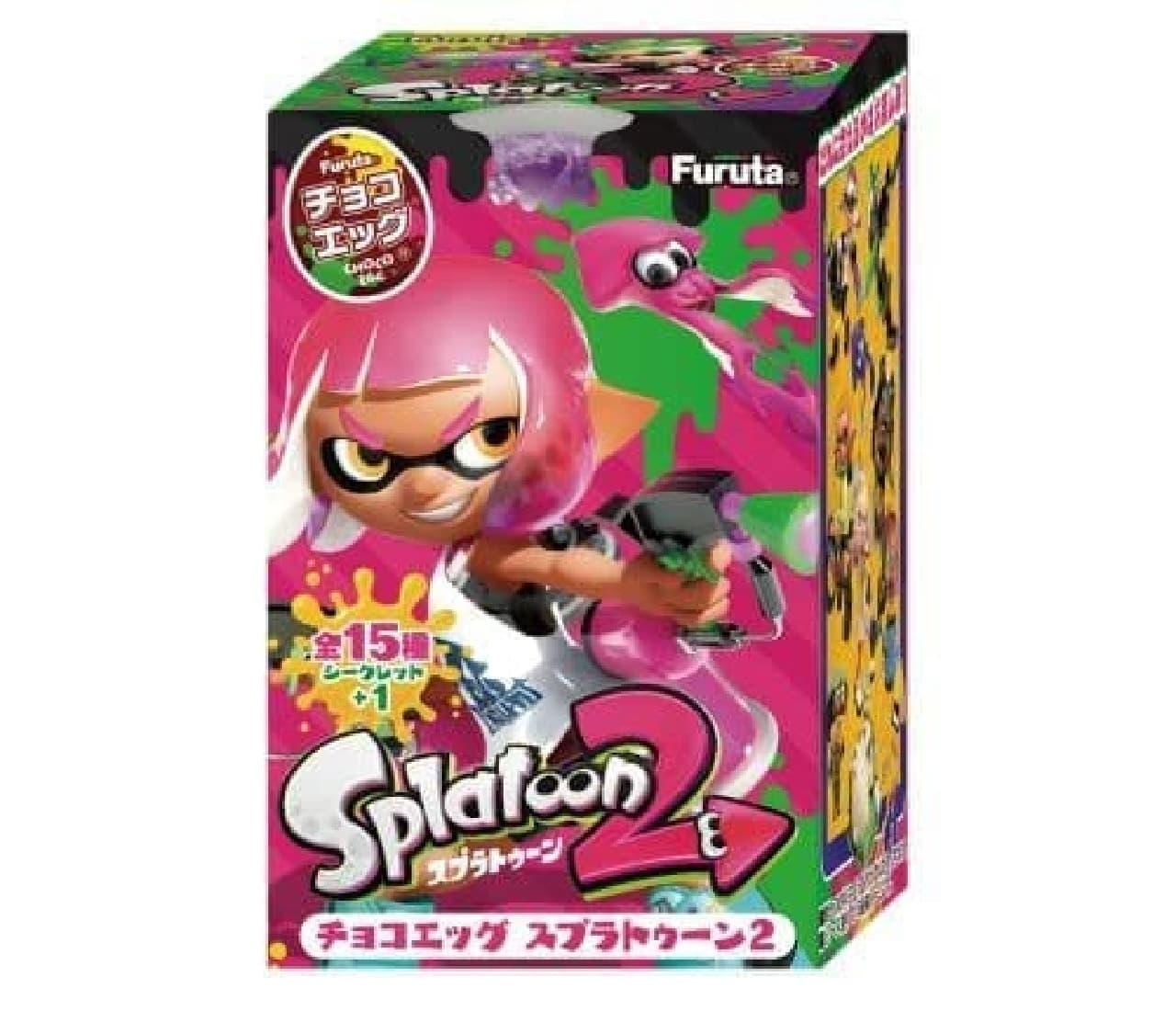 「チョコエッグ(スプラトゥーン2)」は、人気ゲーム『スプラトゥーン2』のキャラクター達のフィギュアが入った卵型チョコ