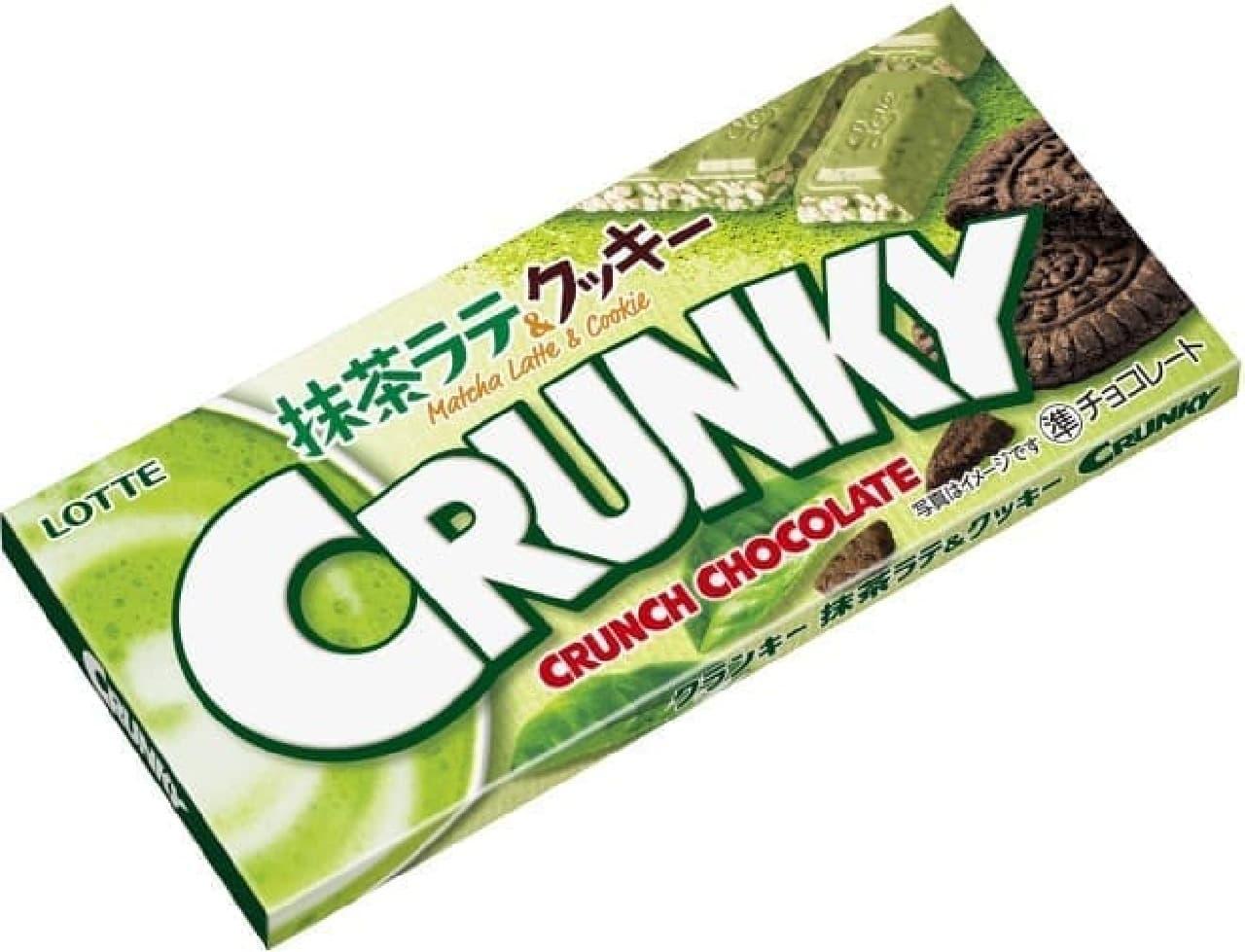 ロッテ「クランキー<抹茶ラテ&クッキー>」