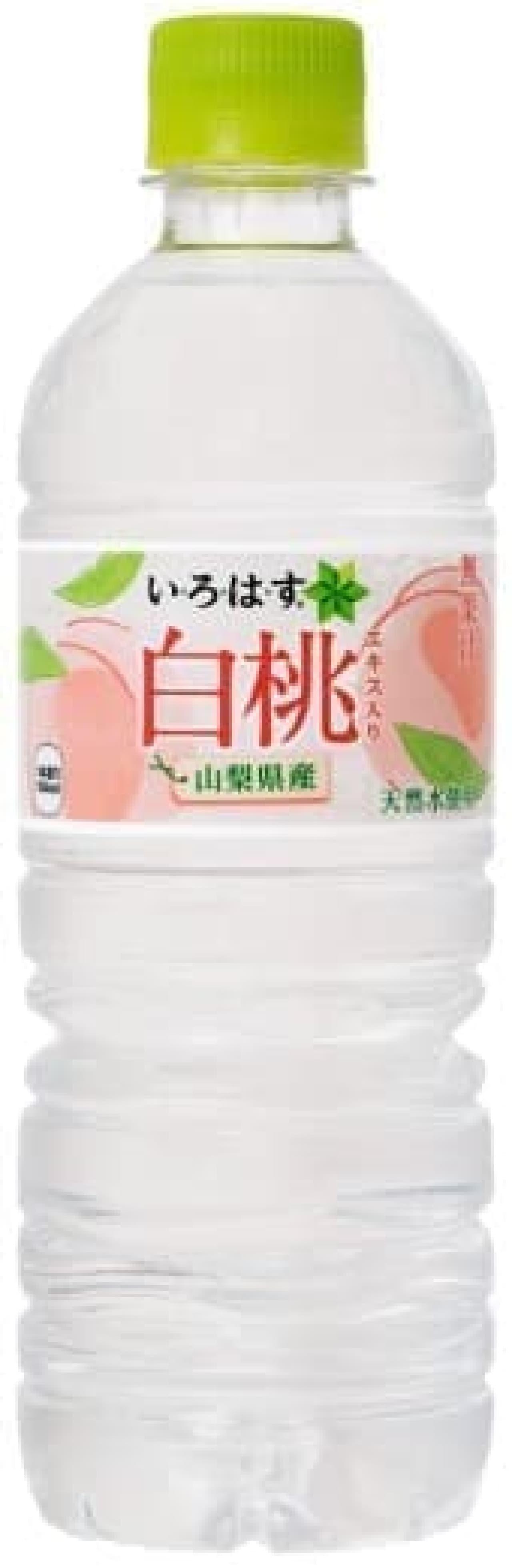 コカ・コーラシステム「い・ろ・は・す 白桃」