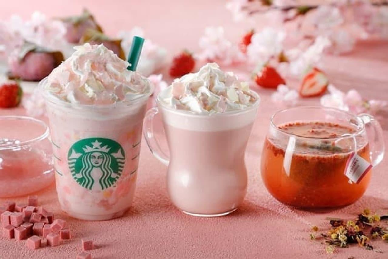 スターバックス コーヒー各店で、「さくら ストロベリー ピンク もち フラペチーノ」「さくら ストロベリー ピンク ミルク ラテ」