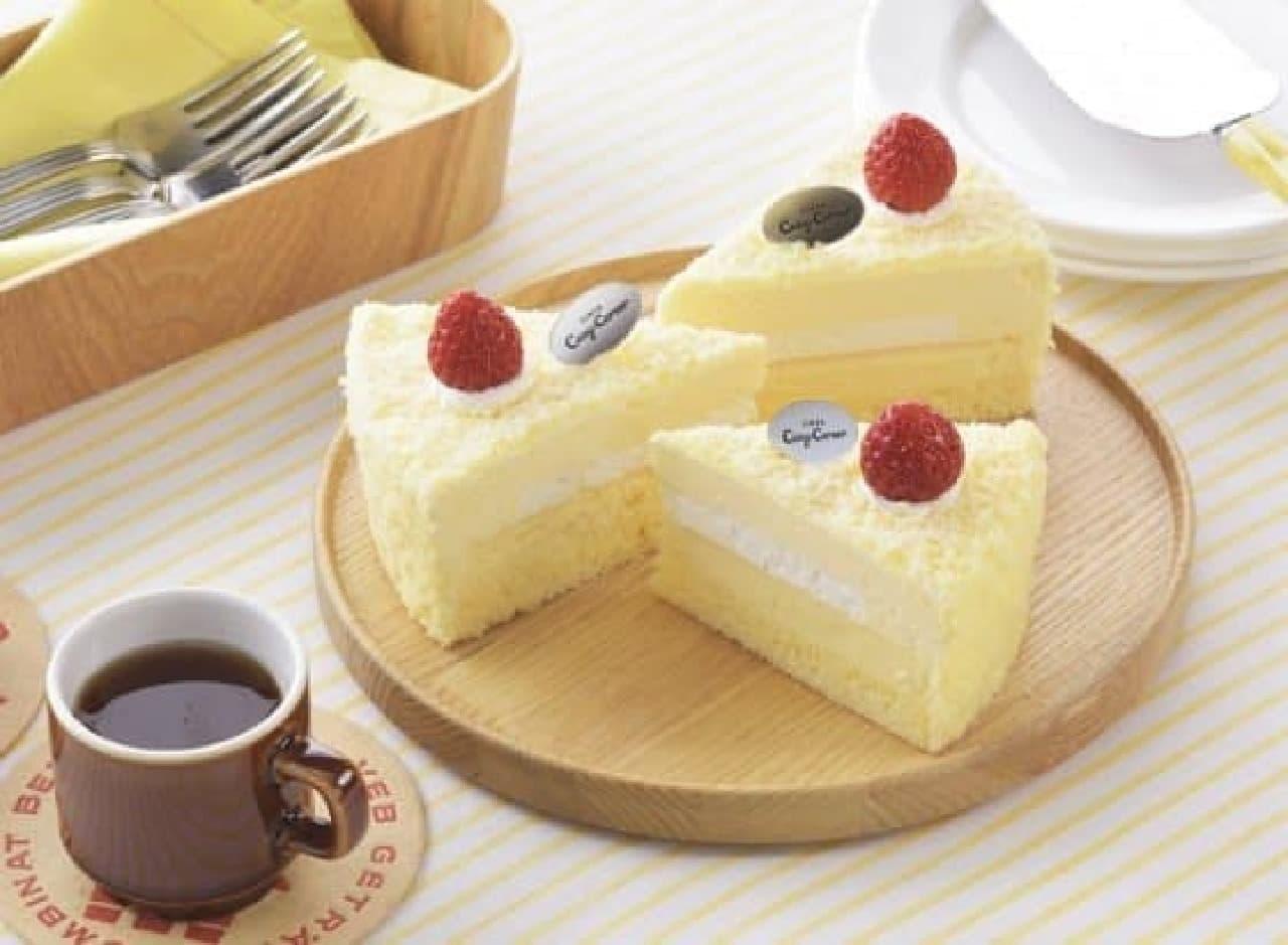 銀座コージーコーナー「チーズの三重奏」