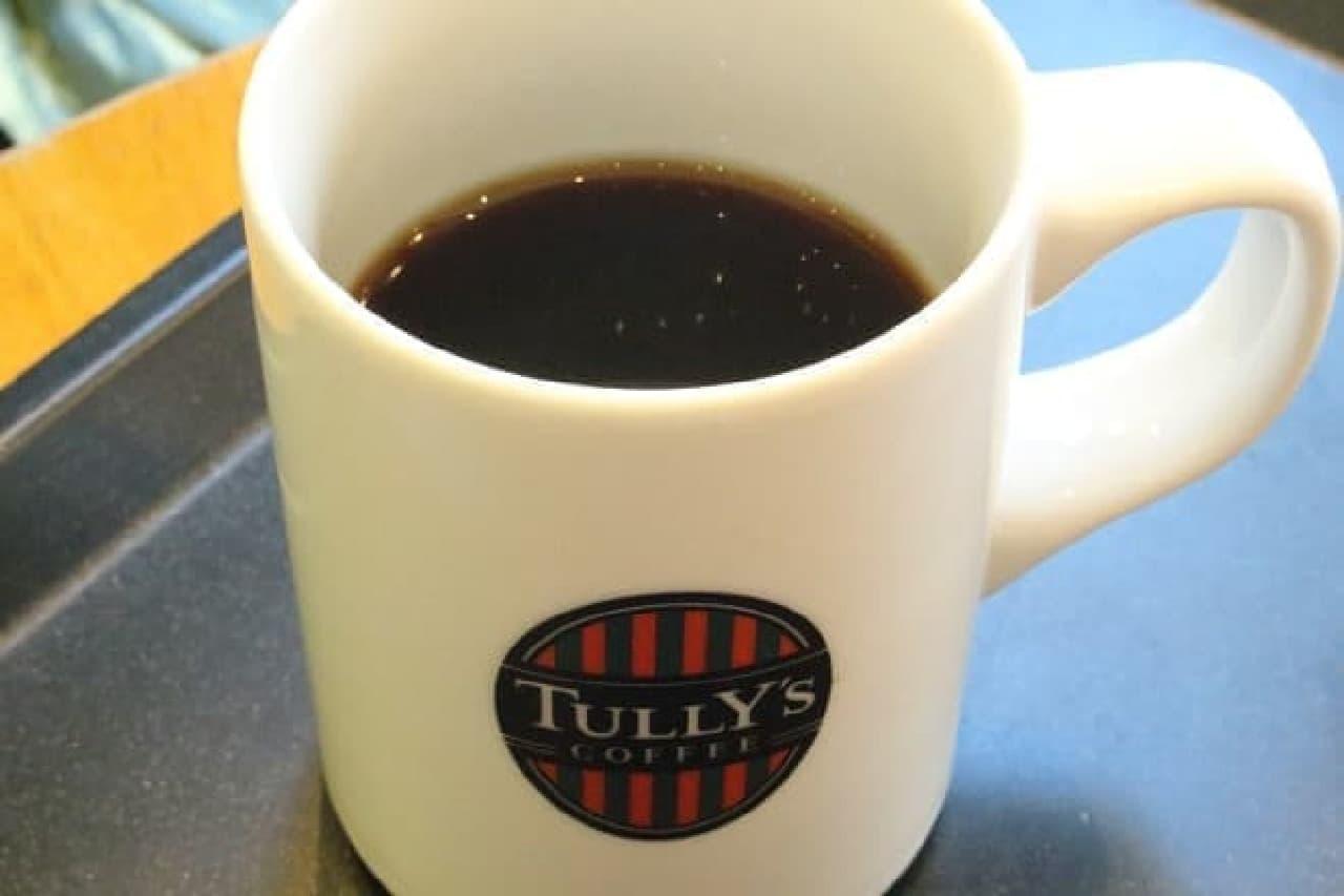 タリーズコーヒー「タリーズ ブラジル ファゼンダバウ」