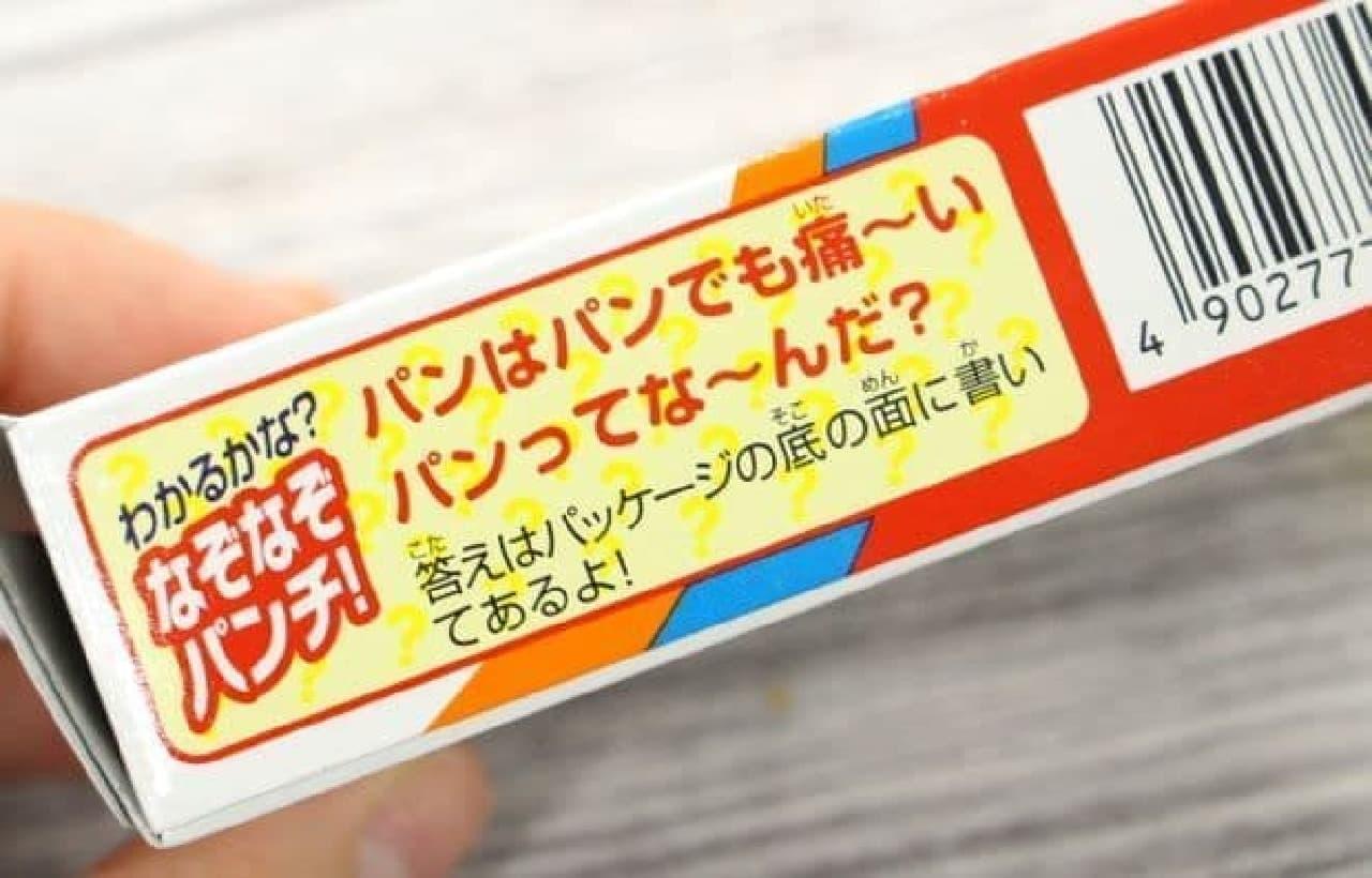 明治から販売されている「コーラパンチ」