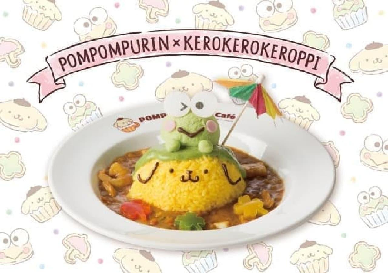 ポムポムプリンカフェ「けろっぴが雨宿り プリン島シーフードカレー」