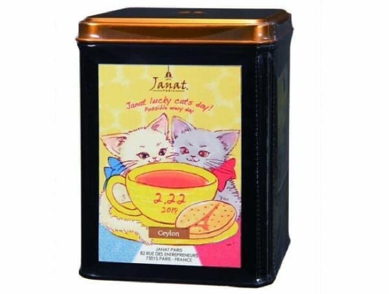 カルディコーヒーファーム「ネコの日バッグジャンナッツ ラッキーキャッツデーセイロン」