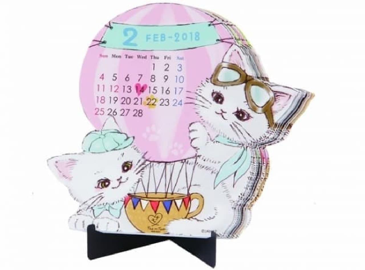 カルディコーヒーファーム「ネコの日バッグジャンナッツ オリジナルカレンダー」