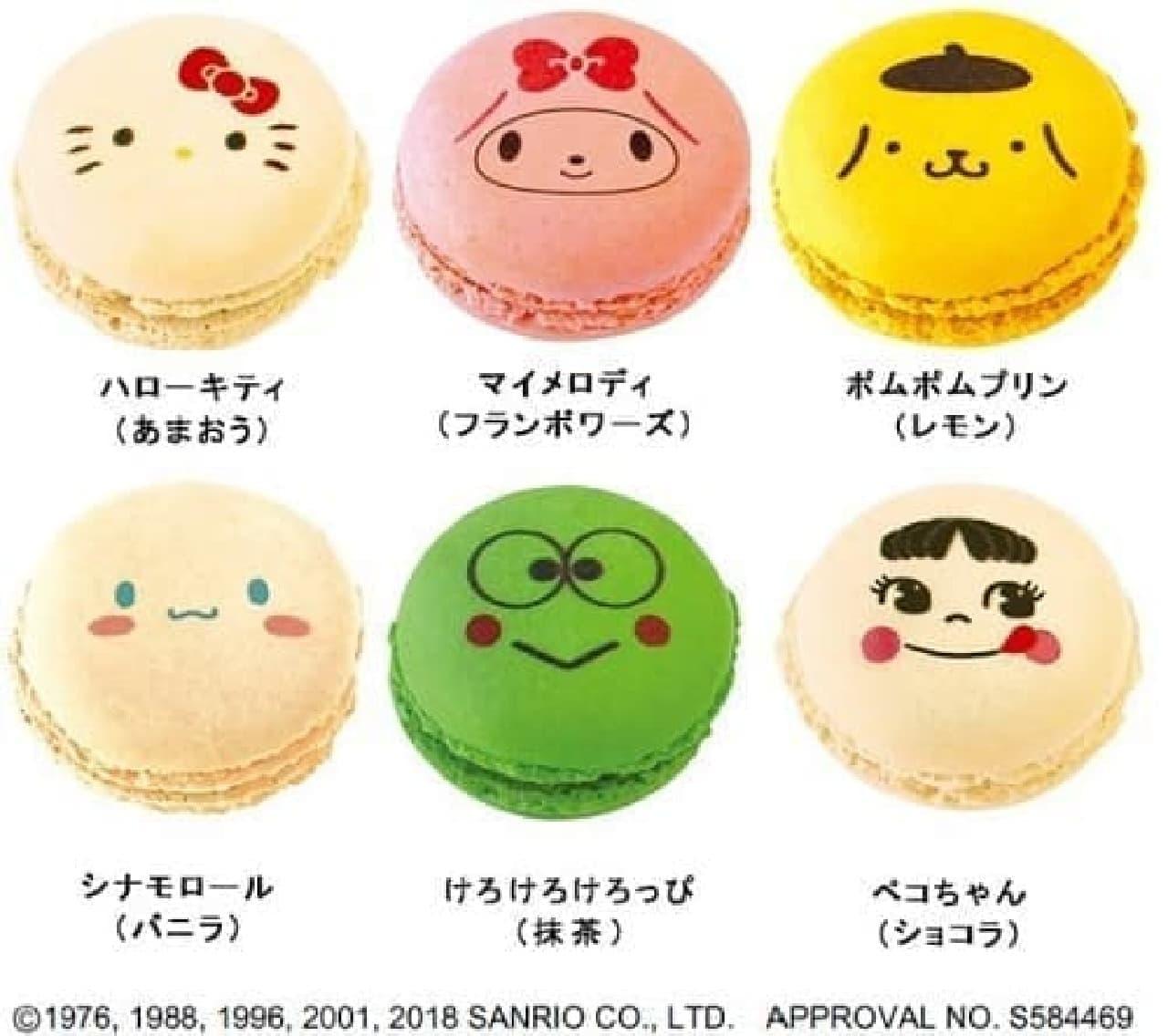 不二家洋菓子店「マカロン(ペコ×サンリオキャラクター)」