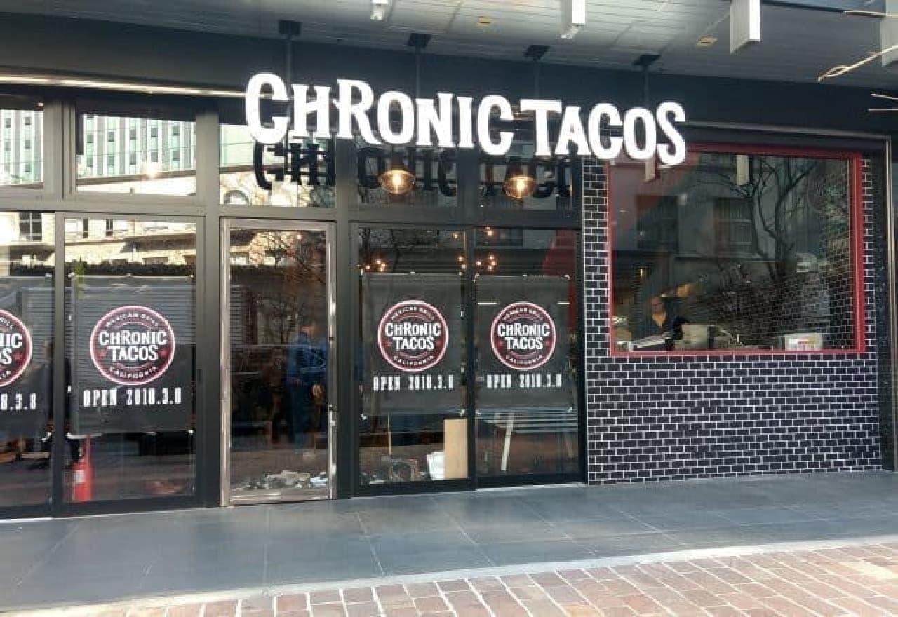 CHRONIC TACOS(クロニックタコス)が東京・銀座にオープン