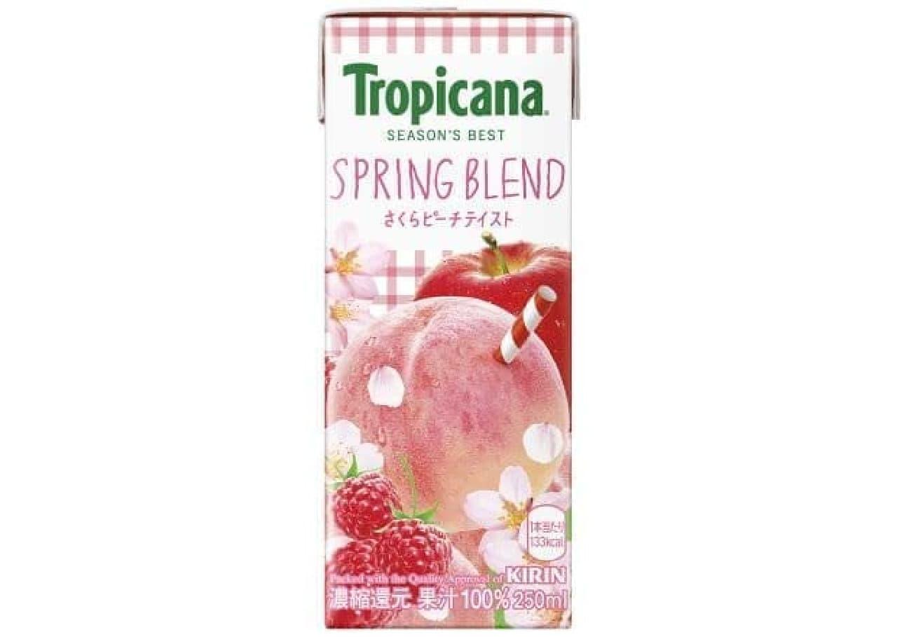 「トロピカーナ シーズンズ・ベスト さくらピーチテイスト」はピーチとアップル・ラズベリーがブレンドされた、さくら香るジュース
