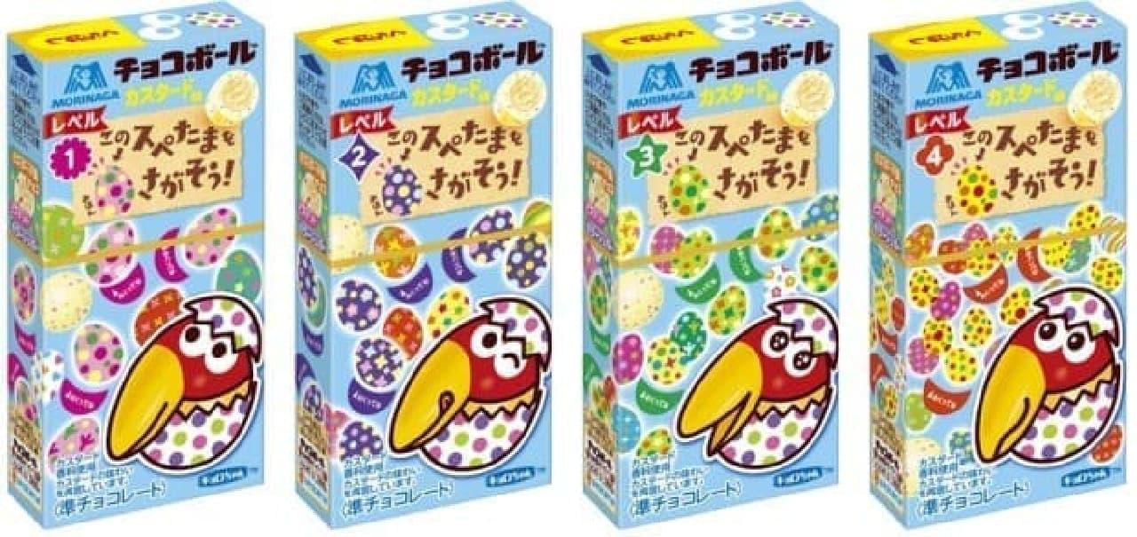 森永製菓「チョコボール<カスタード味>」