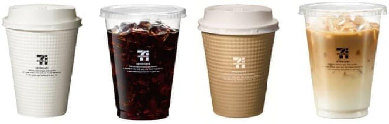 セブン-イレブン「SEVEN CAFE(セブンカフェ)」がリニューアル
